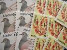 額面割れ~糊落ち未使用普通切手80円&82円のみ 額面¥10048分