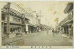 P08【戦前絵葉書】福島市大町通 / 街並自転車看板繁華街時計