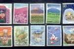 ふるさと切手 満月印25枚 20150328-60