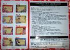 【コカ・コーラ/ワンピース】マグネットホワイトボード/全8種