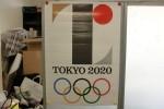 2020年 東京オリンピック パラリンピック ポスター セット B1