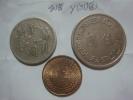 y(31) ⑥台湾 5円貨など3枚