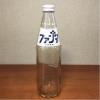 昭和レトロ コカコーラ ファンタ オレンジ 1L 空き瓶