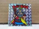 S-4★超美品クラス 旧ビックリマン スーパーゼウス