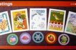 ★グリーティング切手ペーン★2003年赤(シール式)★80円5枚★