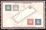C-702 絵葉書 戦前 逓信省 通信事業創始50年記念