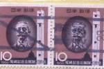 □■『尾崎記念館』(尾崎翁と時計塔)横2連=使用済切手