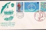 FDC 1975年 沖縄国際海洋博覧会 JPA