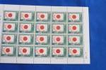 未使用 シート 昭和天皇・皇后ご訪米  20円
