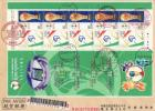 Z105 FDCワールドカップ浦和(緑)台湾宛初日印浦和付台北着印付