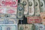 中国 台湾 中華民国 旧 旧 紙幣おまとめ14枚セット 詳細不明…