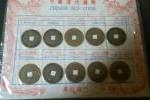 外国コイン 中国コイン 渡来銭 古銭 おまとめ10枚セット 美品~良品 1644年~1909年 中国清代 貨幣