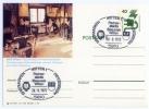 ドイツ◆未使用 官製葉書 ポストカード はがき 3枚-EA-518
