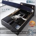 神戸:祖父母ら5人死傷 包丁と金属バット所持の男逮捕