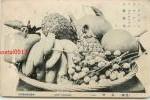 xb6580【即決絵葉書】台湾 果物