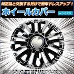 プロ野球:阪神の藤浪が契約更改 4000万円減