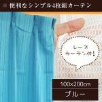 JR西:ハローキティ新幹線 6月30日運行開始