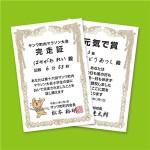 逮捕予定人数や取調官名も漏洩か 風俗店摘発汚職 大阪