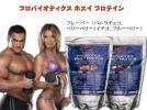 プロバイオティック・ ホエイ プロテイン 1袋 (バニラチョコ)