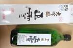 静岡日本酒 正雪 大吟醸720ml 4