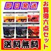【送料無料】ブルックサイド チョコレート 6点セット