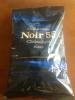 クーベルチュールノワール55 フレークカカオ55%チョコレート新品