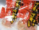 ずわい甲羅盛60g×4個(化粧箱入)〔E〕北港直販☆ズワイガニ