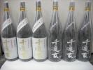 【若潮酒造】 千亀女 (麦・芋焼酎) 1.8L 2種 6本セット