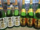 大吟醸・備前雄町/純米大吟醸・古都の雫1.8L6本
