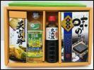 ☆日清オイリオ&昭和天ぷら粉 バラエティセット KM-30 未使用品