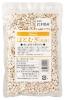 送料無料◆漢方 薬膳 丸粒 はと麦 ヨクイニン 美肌 イボ ガン