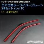 NHK:表現「死刑の合憲性」を取り違え 速報テロップ