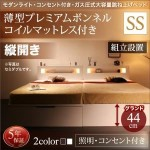 M字カーブほぼ解消 女性就労7割、30代離職が減少  :日本経済新聞