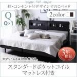東京都:高齢者の万引き防ぐ 6月4日から初の電話相談