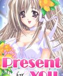 ハマルPCゲーム Present for you ~わたしをあ・げ・る~(全年齢版)