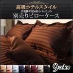 大阪のマンション遺体「自分も死ぬ」とメモ 男性が不明